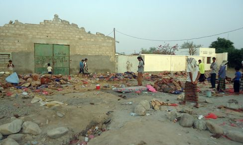 Al-Qaeda Suicide Bombing in Yemen Kills 45, Wounds 40 More