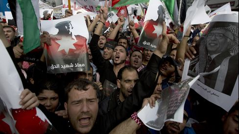 Anti-Islamic State Demonstration in Jordan