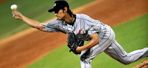 Japanese Baseball Team