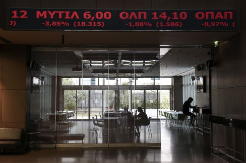 Inside The Hellenic Stock Exchange As IMF Payment Deferred