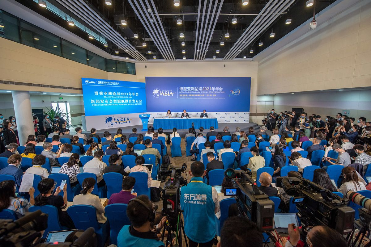China's High-Profile Boao Forum Returns With Investment in Focus thumbnail