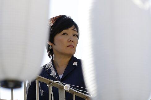 Italy Japan Akie Abe