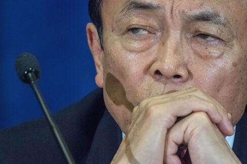 US-JAPAN-POLITICS-ASO