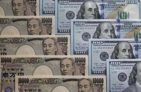 Stock of Japanese Yen and US Dollars Ahead of British EU Referendum Vote