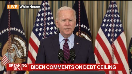 Biden Warns That U.S. May Breach Debt Limit, Blaming McConnell