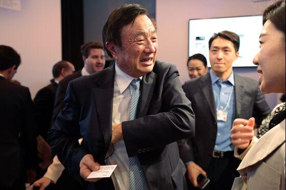 Huawei's Arrested CFO Rose Through Ranks Despite Father's Rebuke