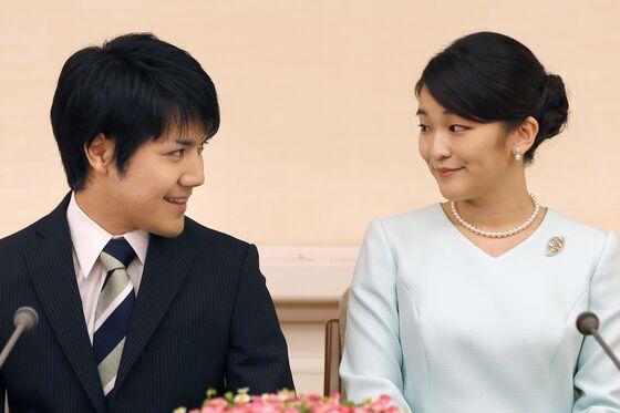 Japan Princessto Give Up $1.4 Million to Wed Fordham Grad
