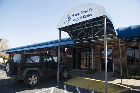 Whole Woman's Surgical Center, an ambulatory surgical center owned by Whole Woman's Health