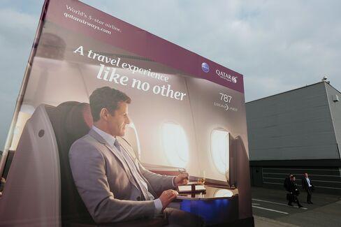 Qatar Airways Advertisement