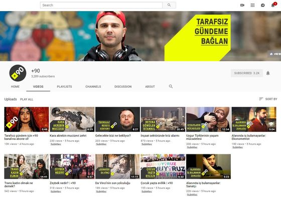 Top Networks Launch Turkey YouTube Channel as Local Media Tamed