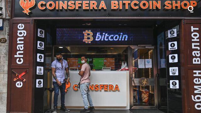 bitcoin shop london bitcoins rinkos dangtelio palyginimas
