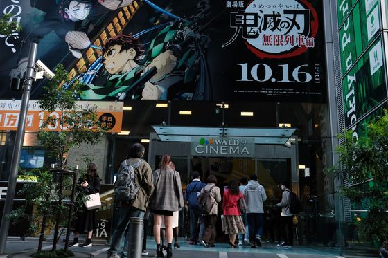Ghibli's Box-Office Record Set to Be 'Slain' by New Anime Giant