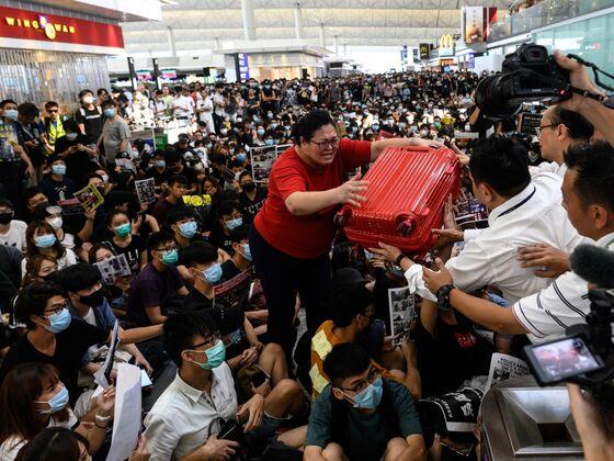 Airport Cancels Flight Check-Ins: Hong Kong Update