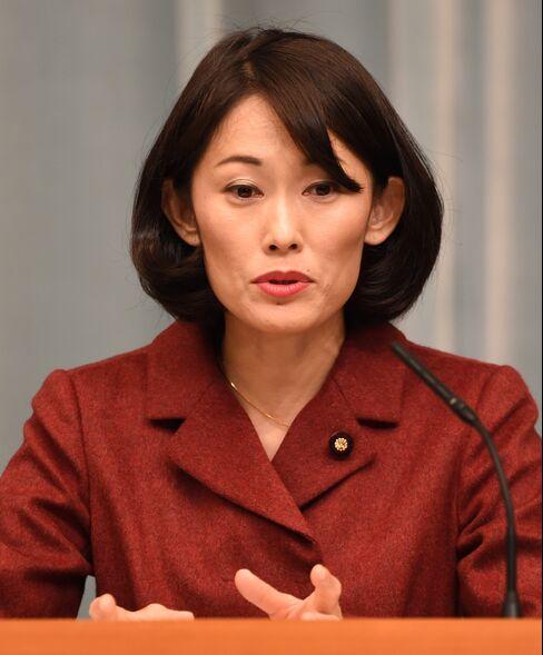 Tamayo Marukawa.