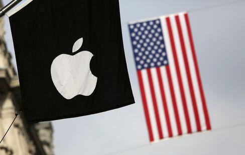 U.S. Flag & Apple Logo