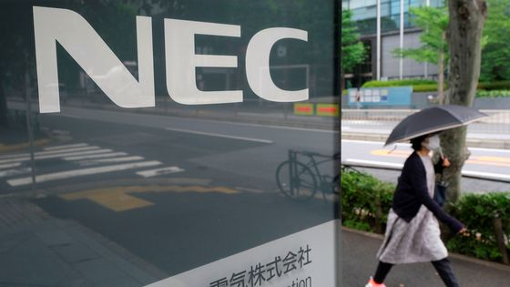NEC Plans Overseas Acquisitions in Drive for 70% Profit Growth