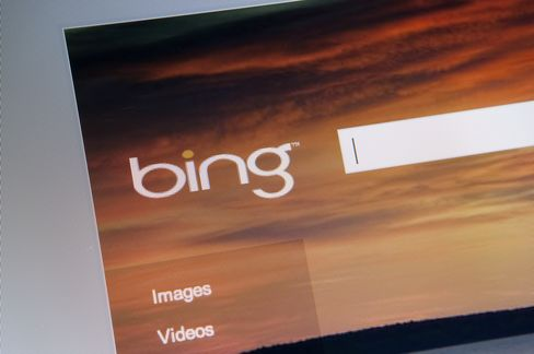 Microsoft Should Sell Bing to Facebook, Sherlund Says