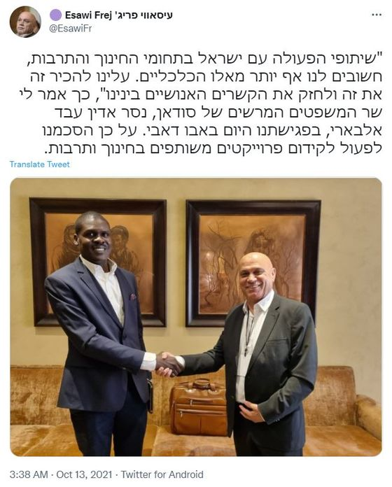 Israeli Minister Tweets Rare Photo With Sudanese Official