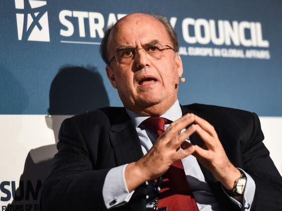 Investors Coveting Greek Hercules Program, Deputy Minister Says