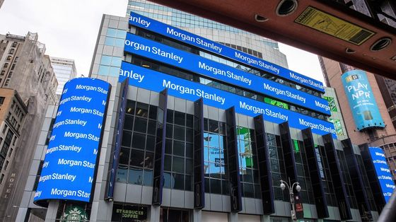 Morgan Stanley to Require Vaccinations to Enter N.Y. Offices