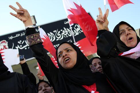 Bahrain Opposition