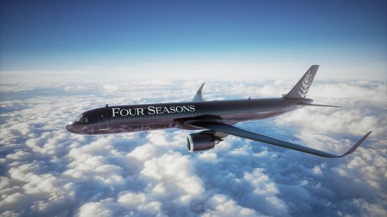 Four Seasons Releases New Itineraries for $163,000 Jet Trips