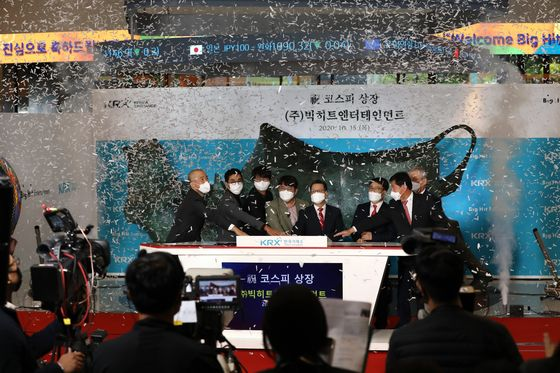BTS Band Members Make Millions as Big Hit Shares Jump in IPO
