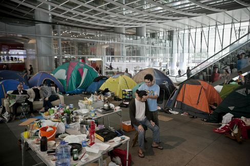 HSBC Asks Court to Order Occupy Protesters Off Hong Kong Office