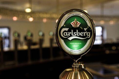 Carlsberg Beer Pump