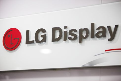 LG Display Workers Charged Over Samsung Mobile Technology Theft