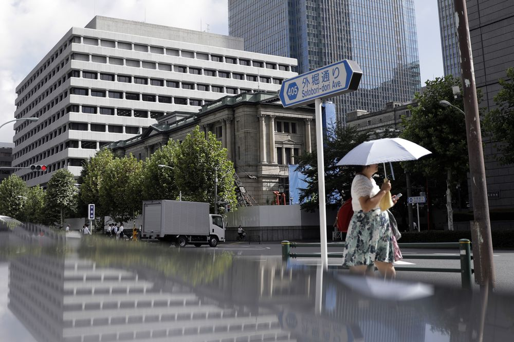 Japan Downgrades View of Economy Again as Tax Hike Approaches