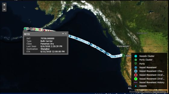 First U.S. Soy Cargo to China in Three Weeks Sails for Shanghai