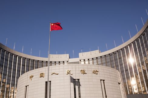 China Rate Swaps Snap Six-Day Gain as Reverse Repos May Resume