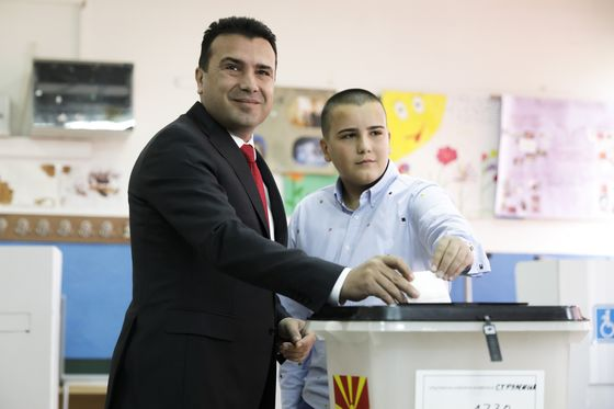 Battle Over the Name Macedonia Rages After Weak Vote Turnout