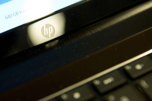 Hewlett-Packard to Sell First Chromebook Laptop Using Google