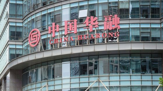 Huarong Repays Offshore Bond With Help From State-Owned Bank