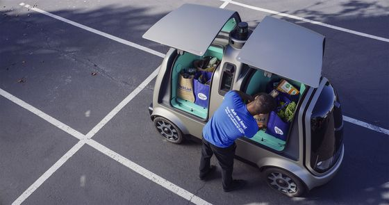 Kroger Selects Arizona for Self-Driving Grocery Delivery Pilot