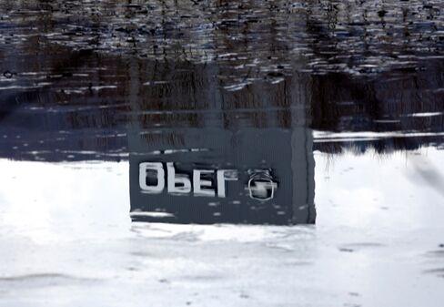 Opel Squandering GM's U.S. Profit Rankles Stock Investors