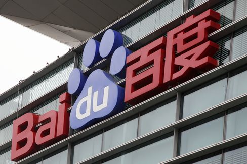 Facebook Reaches Deal for China Site With Baidu