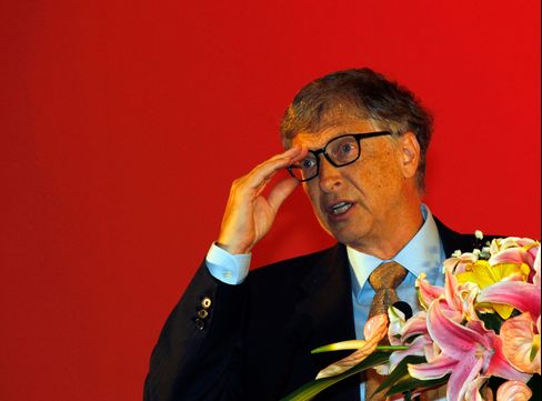 Bill Gates And Jack Ma Highlight The Inauguration Ceremony Of China Global Philanthropy Institute
