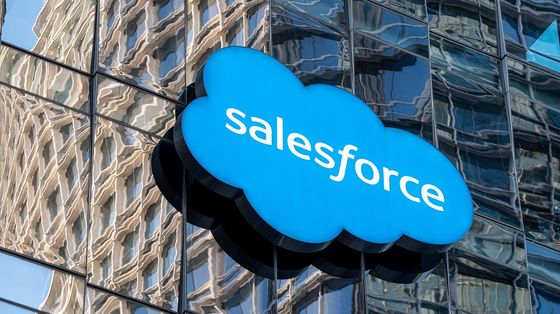 Salesforce's Quarterly Sales Jump on Corporate Spending