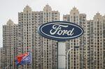 U.S Auto Showrooms in Shanghai and Beijing as China Responds to U.S Tariffs