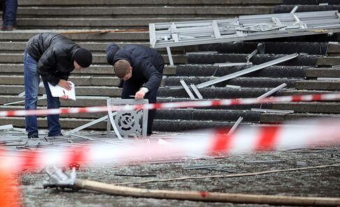 Russia Suicide Bomber