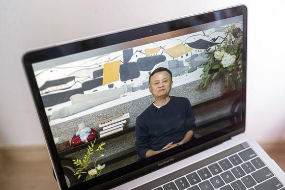 Jack Ma Crackdown Casts a Chill on China's Tech Entrepreneurs