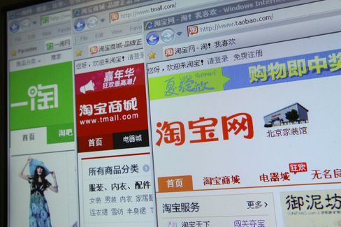 China E-Commerce May Pass U.S. in 2015