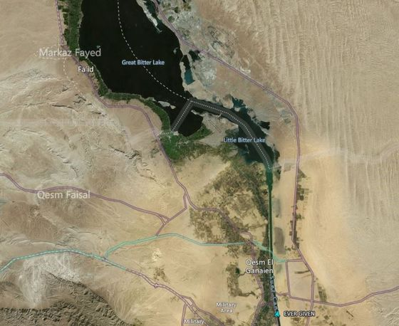 Ships Start to Move in Canal After Ever Given Freed: Suez Update