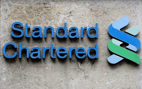 Standard Chartered Global Fixed Income Head Klammers Leaves