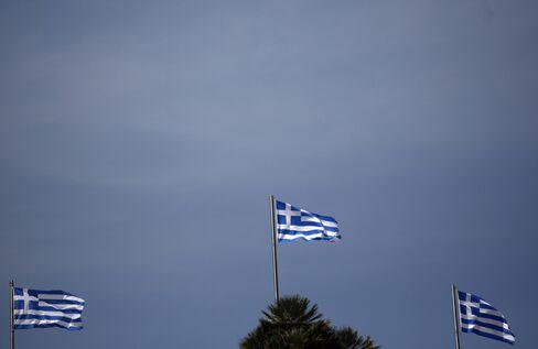 Biggest Funds Go Greek