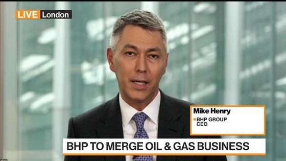 BHP Quits Oil, Piles Into Potash in Overhaul for CEO Henry