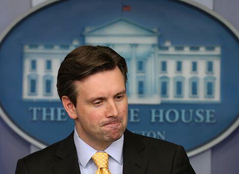 White House Press Secretary Josh Earnest Briefs The Press